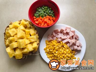 做正宗泰式菠萝饭的图片步骤2