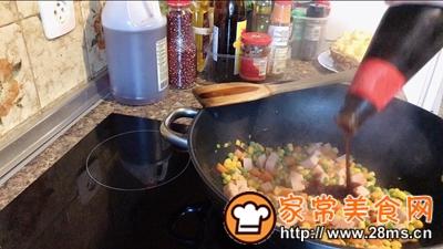 做正宗泰式菠萝饭的图片步骤6