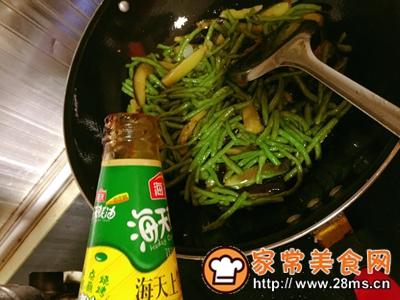 做正宗下饭菜豇豆烩茄子的图片步骤9