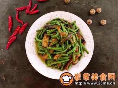 做正宗下饭菜豇豆烩茄子的图片步骤12