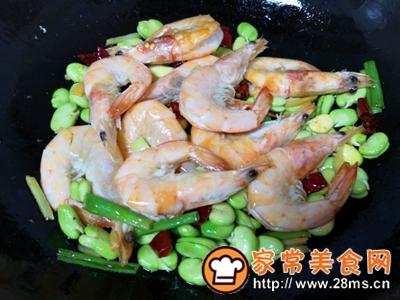 做正宗油焖蚕豆虾的图片步骤10