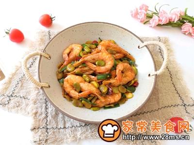 做正宗油焖蚕豆虾的图片步骤17