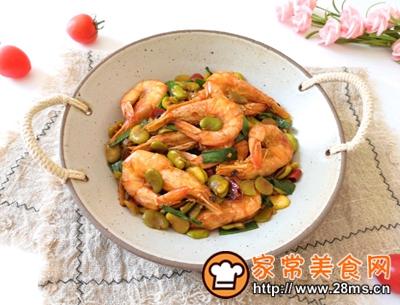 做正宗油焖蚕豆虾的图片步骤18