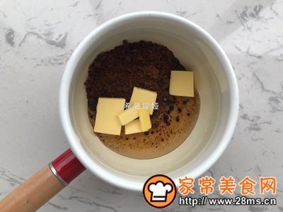 做正宗红糖黑麦饼的图片步骤1
