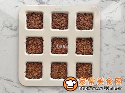 做正宗红糖黑麦饼的图片步骤6