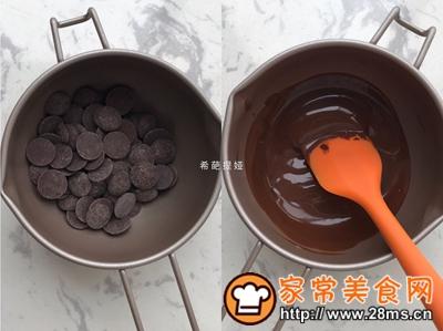做正宗红糖黑麦饼的图片步骤10