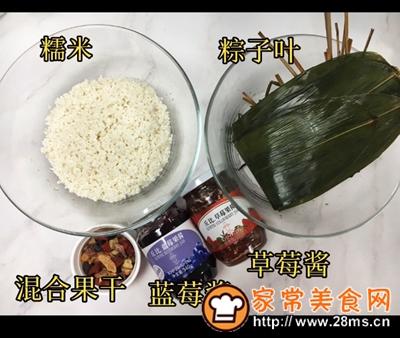做正宗果酱香粽的图片步骤1