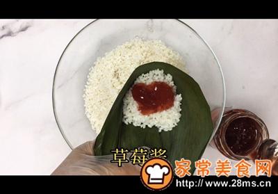 做正宗果酱香粽的图片步骤6