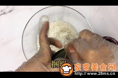 做正宗果酱香粽的图片步骤8