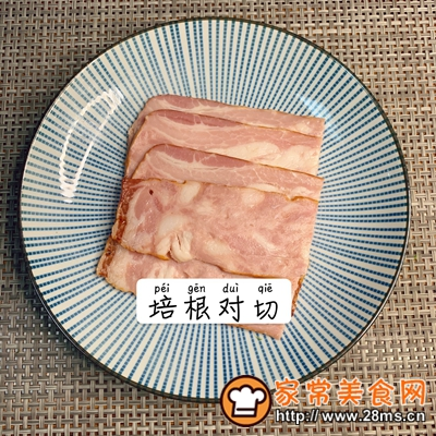 做正宗下午茶:培根芦笋卷饼的图片步骤2
