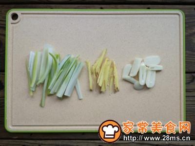 做正宗柠檬干锅鸡翅的图片步骤3