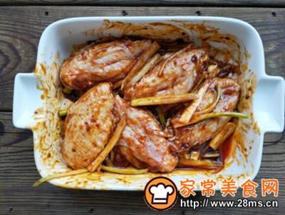 做正宗柠檬干锅鸡翅的图片步骤6