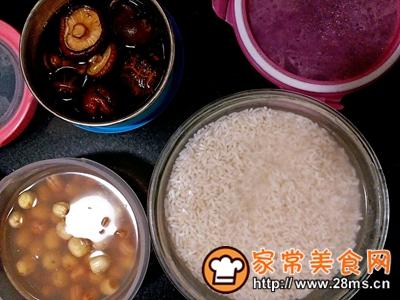 做正宗莲子花生肉粽的图片步骤2