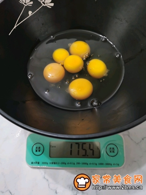 做正宗一周鸡蛋不重样:蒸鸡蛋羹的图片步骤2