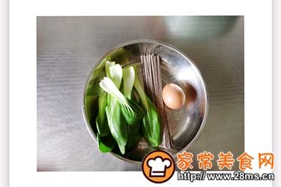 做正宗温暖治愈的家常早餐:清汤面的图片步骤1