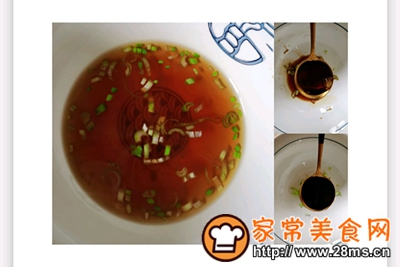 做正宗温暖治愈的家常早餐:清汤面的图片步骤4