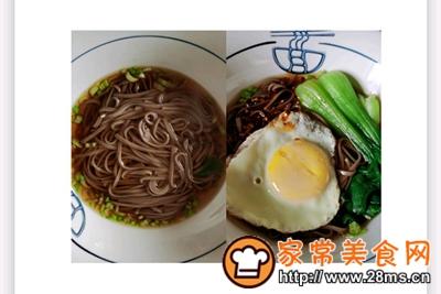 做正宗温暖治愈的家常早餐:清汤面的图片步骤5