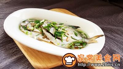 做正宗清蒸鲳鱼的图片步骤12