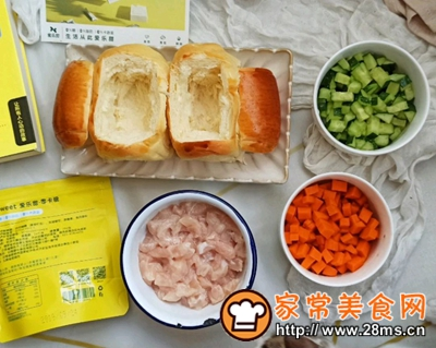 做正宗鸡胸肉蔬菜面包盅的图片步骤3