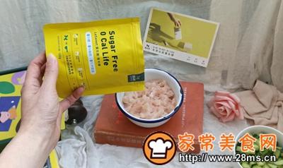 做正宗鸡胸肉蔬菜面包盅的图片步骤4