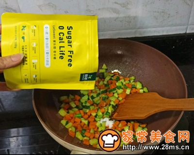 做正宗鸡胸肉蔬菜面包盅的图片步骤7