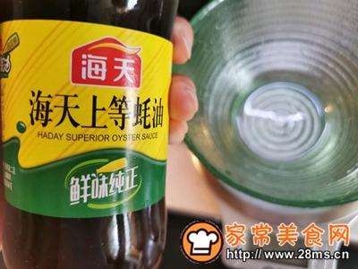 做正宗三汁焖锅家庭版的图片步骤17