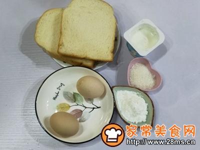 做正宗酸奶布丁烤吐司的图片步骤1