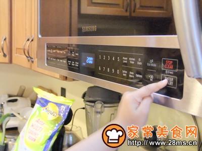 做正宗泰式芒果糯米饭的图片步骤5