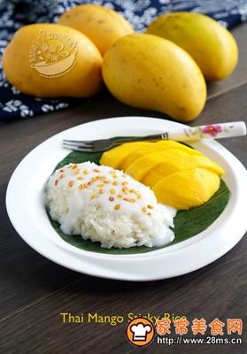 做正宗泰式芒果糯米饭的图片步骤14