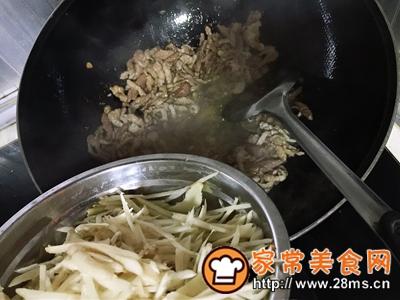 做正宗超级下饭菜子姜肉丝的图片步骤5