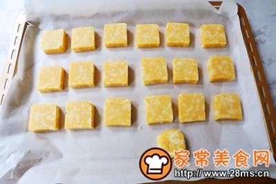 做正宗咸香芝士曲奇饼干的图片步骤14