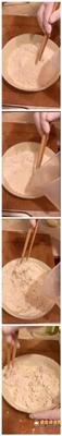做正宗十分美味的酥皮梅干菜肉饼的图片步骤2
