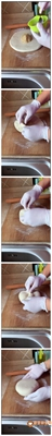 做正宗十分美味的酥皮梅干菜肉饼的图片步骤9