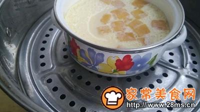 做正宗芒果牛奶炖蛋的图片步骤8