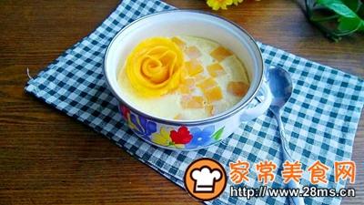 做正宗芒果牛奶炖蛋的图片步骤10