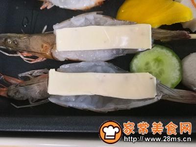 做正宗五彩缤纷时蔬海鲜拼盘的图片步骤5