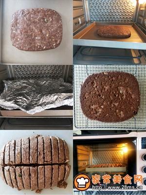 做正宗减脂可可燕麦意式脆饼的图片步骤2
