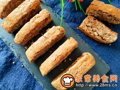 做正宗减脂可可燕麦意式脆饼的图片步骤3