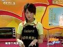 青笋啤酒鸭火锅、鸡蛋饼视频