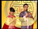 美味中国烹饪大赛 05视频