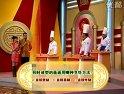 美味中国烹饪大赛 07 (2)视频