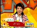 咖喱虾、虾脑油海发菜汤视频