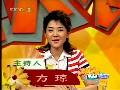 豆豉蒸鱼、鸡毛菜双冬视频