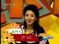 香菇肉丝炒米粉、青翠蔬菜色拉视频