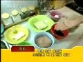 京酱肉丝视频