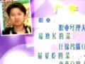 什锦玛瑙豆腐视频