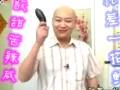 海鲜茄子卷视频