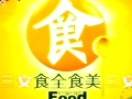 杭州虾油鸡视频