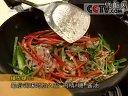 香菜炒牛肉视频