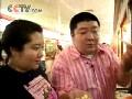 双竹焖排骨视频